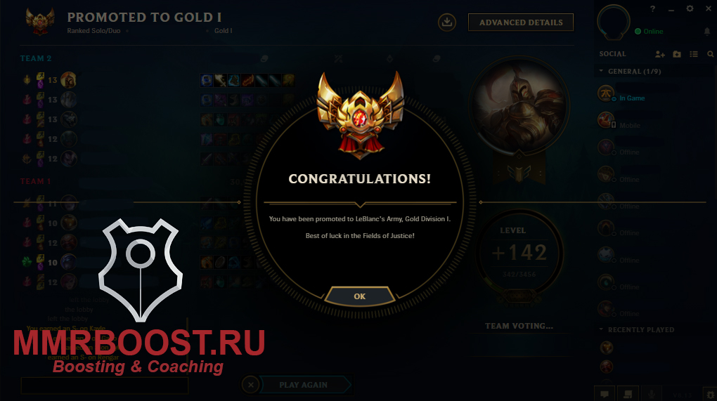 Gold3-Gold1