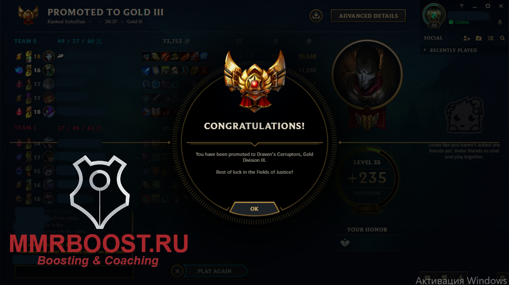 Gold5-Gold3