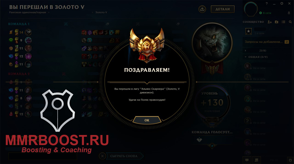 Silver3-Gold5